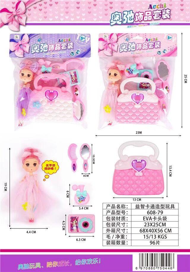 608 79 Small Barbie Princess Handbag Toy Set Girl S Dressing Up Play House Toys Pvc Bag Bicycle Bags Panniers Aliexpress