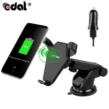 EDAL Car Mount Qi Wireless Charger For iPhone X 8 Plus Quick Fast Charging Pad Car Holder Stand with Suction cup / Stickers(China)