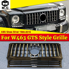 W463 Grille GT Grills For MercedesMB G Class Sports G500 G550 1:1 Replacement ABS Silver Look Front Without sign 1990-18