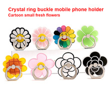 Cartoon small fresh flower mobile phone desktop stand ring b