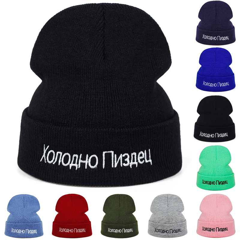 2019 New Russian Letter Embroidery Wool Cap Men Women The Same Wool Hat Knit Caps Fashion Autumn And Winter Warm Hat