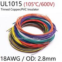 Cable aislado de cobre estañado OFC, 18AWG UL1015, Cable de PVC OD de 2,8mm, lámpara de Cable DIY ambiental, colorido, 600V
