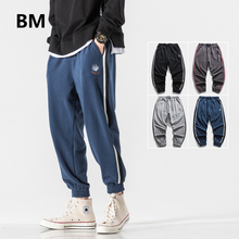 Sweatpants Men Clothing Joggers Streetwear Harajuku-Striped Sport Fashion Hip-Hop Japanese