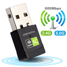 Wifi Adapter 600Mbps USB Wi fi Adapter 5ghz Antenna USB Ethernet PC Wi-Fi Adapter Free Driver Wifi Dongle Network Card USB Lan