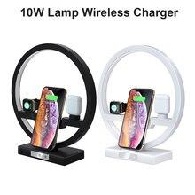 30W Qi Schnelle Drahtlose Ladestation, LED Schreibtisch Lampe Nacht Licht Stehen für iPhone 12 11 Pro Max Apple Uhr 1 2 3 4 Airpods Pro