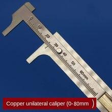 Tragbare Hohe Qualtiy Messen Messung Werkzeug Tasche 0-80mm Kupfer Herrscher Einzelnen skala Mini Messing Schiebe Gauge Vernier sattel