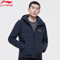 Li-Ning Men BAD FIVE Basketball Short Down Coat AT PROOF SMART Duck Down Warm li ning LiNing Sport Winter Jacket AYMN013 MWY311