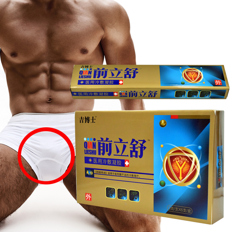 1PCS  Prostatic  Antibacterial Gel Treatment Fo Urinary Infection Urological  Prostatic  Prostatitis Enlarged Plaster Patch