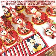 מיקי מאוס מסיבת יום הולדת סט 1st יום הולדת ילד אדום מיקי מאוס נושא המפלגה כלי שולחן סט ילדים מסיבת יום הולדת וגינה דקור