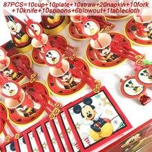 Mickey Mouse doğum günü partisi seti 1st doğum günü çocuk kırmızı Mickey Mouse tema parti sofra seti çocuk doğum günü partisi malzemeleri dekor