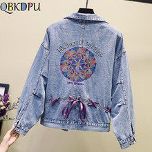 Denim Female Jacket Autumn Vintage Ethnic Appliques Embroidery Lace-up Loose Jea