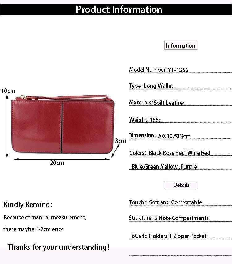 跨境产品信息-wallet