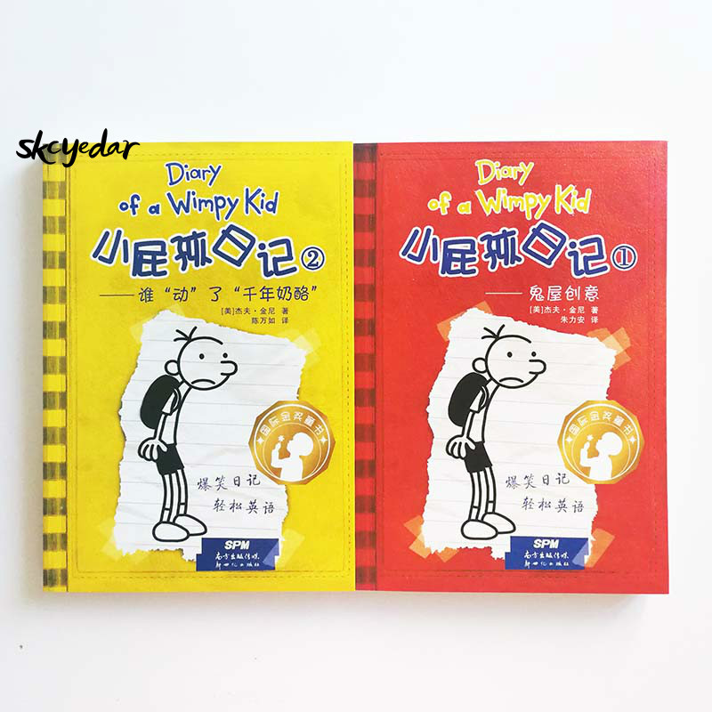 2Pcs/set Bilingual Comic Books Diary Of A Wimpy Kid 1&2   Simplified Chinese And English Books For Kids/Children