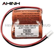 1 batería para maxell 2cr17335a 6v plc wk17 MR-BAT6V1 baterías de litio (novo produto)