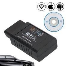 Check Engine Licht Diagnose Werkzeug OBD2 ELM327 WIFI Automotive Diagnostic Scanner für iOS & Android OBDII Scan Tool Auto Detektor