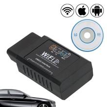 ELM327 outil de Diagnostic automobile, Scanner pour iOS et Android, voyant de vérification du moteur, prise OBD2, WIFI, détecteur de voiture