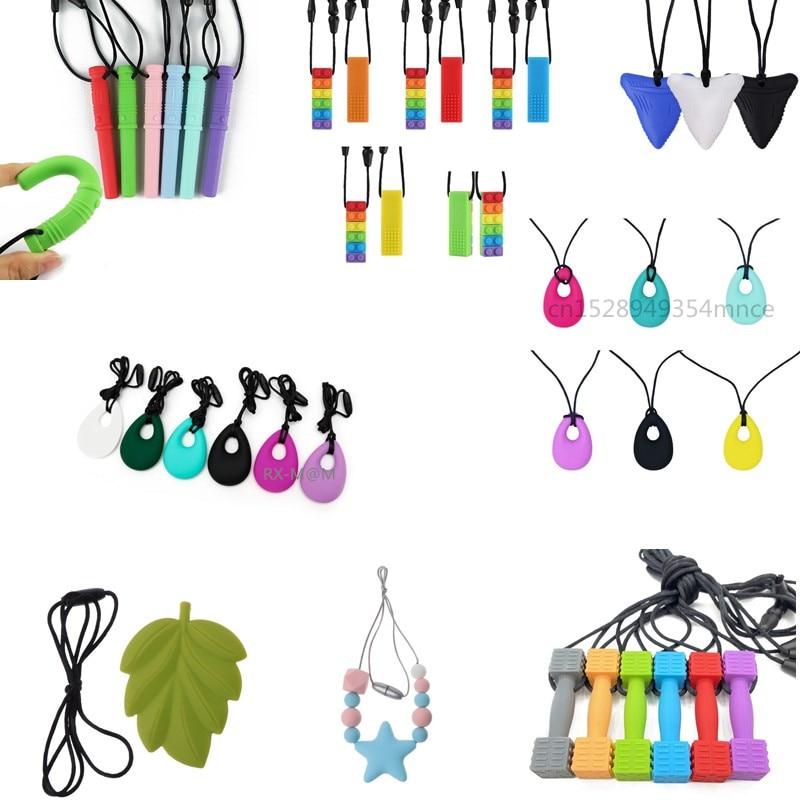 Жевательное ожерелье Сенсорное, силиконовая Жевательная подвеска, обучающая и развивающая игрушка, жевательное ожерелье для прорезывания ...