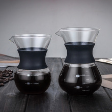 Coffee-Pot Glass Hand-Punching Share High-Temperature-Resistance High-Borosilicate