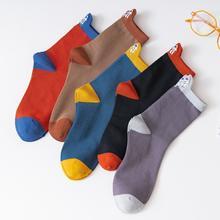 Мужские носки leosoxs спортивные серии с аэрокосмической вышивкой