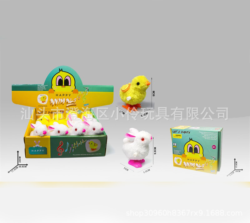 Children Winding Spring Jumping Cute Chickens Duckling Infants Baby Educational Animal Winding Toy Hot Selling