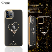 KINGXBAR Bling Plated Diamond Case for iphone 12 pro/12 mini Crystal Clear Hard Back Cover 12 pro max Phone Shell Luxury Women