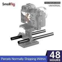 SmallRig 15 мм стержень алюминиевый сплав стабилизирующий стержень опорный резьбовой стержень 20 см длиной 8 дюймов M12 стержень-1051