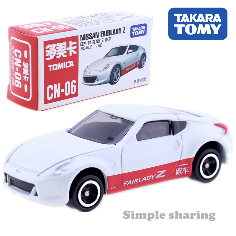 Takara Tomy TOMICA NISSAN FAIRLADY Z Sports Car Toy  CN-06 Diecast Hot Baby Toys Funny Magic Baby Dolls Model Pop Metal Puppets