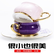 Italian Concentrated Hand Flushing Restaurant Filtration Coffee Cup Medium-Grade Bone Porcelain Couple Pink and Purple Set Gift