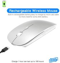 Optical Silence Bluetooth Mouse