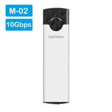 Lenovo M-02 m2 ssd caso 10gbps de alta velocidade externo ssd gabinete pci-e nvme m.2 b chave para usb 3.1 gen 2 tipo c ssd adaptador