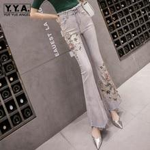 2021 New Flower Flare Jeans Women Vintage Beading Embroidery Denim Wide Leg Pants Streetwear Fashion Slim High Waist Trousers