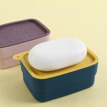 Многофункциональный дорожный футляр для мыла 045 Комбинированный