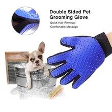 1 шт., двусторонняя перчатка для ухода за домашними животными, щетка для удаления волос, щетка для собак, расческа для удаления кошачьих собак, товары для домашних животных