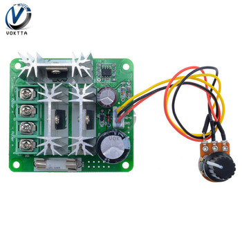 DC Motor Speed Switch Control Board Controller Module Pulse Width PWM Speed Regulator DC 6V 90V 15A Switch Control Board Module image