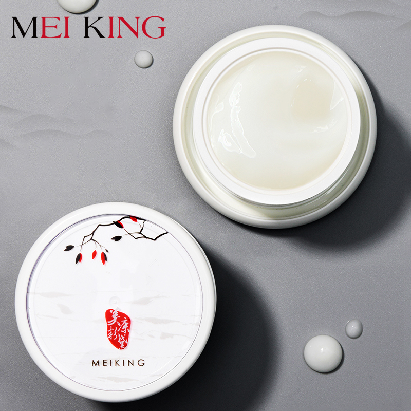 MEIKING Anti Aging Face Cream Anti Wrinkle Acne Pimple Spot Resveratrol Whitening Moisturizing Facial Cream Beauty Skin Care 30g