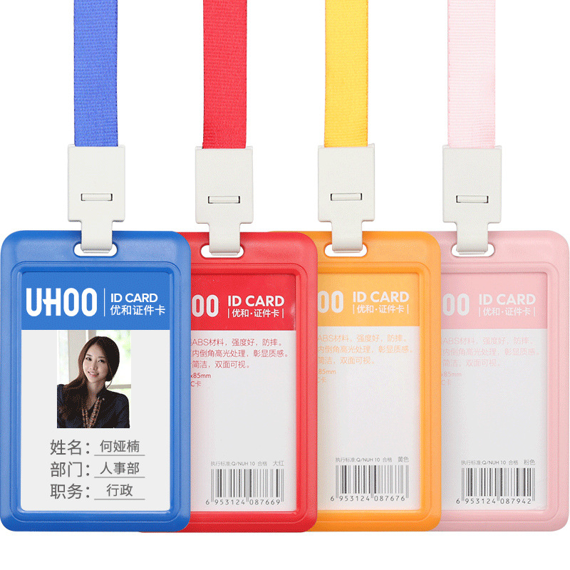 UHOO 6032 Double-Sided Transparent Certificate Holder Work Permit Badge Employee Nameplate Tag Card Holder With Lanyard Customiz