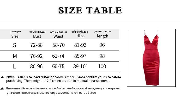 尺码表英文