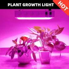 Светодиодный светильник для выращивания растений 600 Вт 1000