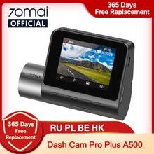 70mai Dash Cam Pro 1944P скоростью и GPS Cam Видеорегистраторы для автомобилей Pro для парковочной системы Ночное видение Wi-Fi 70mai Pro Plus A500S