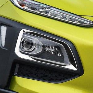 Image 3 - Zeratul otomatik Hyundai Kona Kauai 2018 2019 2020 2 adet/takım ABS krom ön araba sis farları lambalar dekorasyon kapak döşeme