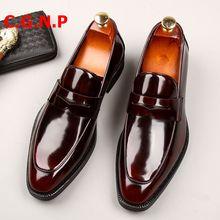 Cgnp дизайнерские брендовые Пенни Лоферы роскошные натуральные