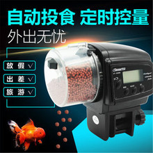 Day Fish Tank Automatic Feeder Day Af-2009d Timing