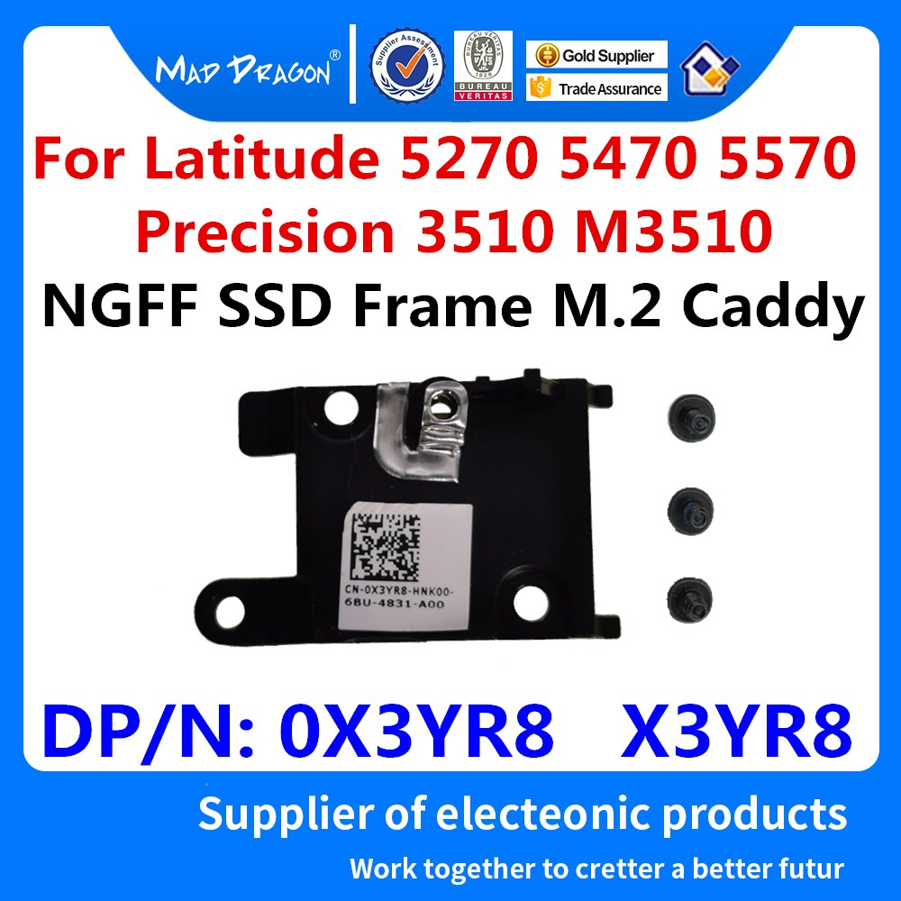 Новая Оригинальная рама NGFF PCIe SSD M.2 Caddy для Dell Latitude 5270 5470 5570 E5270 E5470 E5570 Precision 3510 M3510 0X3YR8 X3YR8