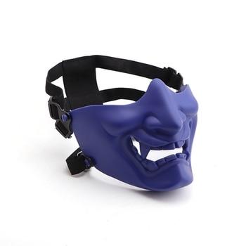 New Half Face Mask Airsoft Costume Halloween Cosplay BB Evil Demon Kabuki Samurai Half Face Mask 1