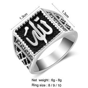 Image 4 - Vintage אתיקה מתכת מוסלמי האסלאמי אללה אצבע טבעות באיכות גבוהה זהב כסף צבע מתנות דתי תכשיטים