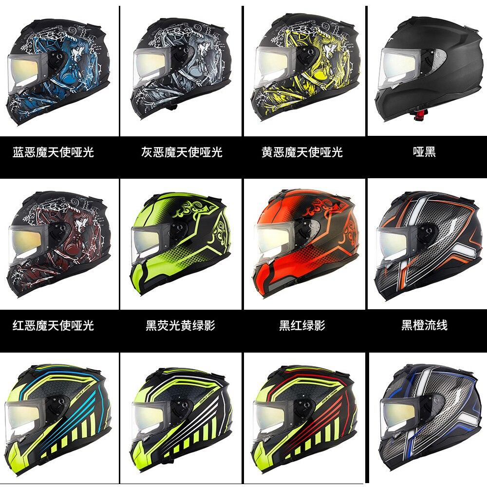 GXT kask motocykl pełna twarz Moto kaski z włókna węglowego podwójny daszek wyścigi Motocross kask Casco Moto kask motocykl DOT