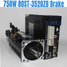 цена на Lichuan 750W 3.5N.M  3A AC Servo Motor 2000RPM Single Phase 80ST M03520ZB brake servo engine motor and servo driver kit