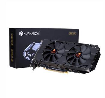 HUANANZHI black metal + plastic RTX2070 8G graphics card 256bit GDDR6 dual fan cooling graphics discrete graphics desktop graphi
