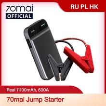70mai Jump Starter 70mai Auto Jump Starter PS01 Power Bank Real 11000Mah Auto Starter Auto Buster Auto Emergency Booster batterij
