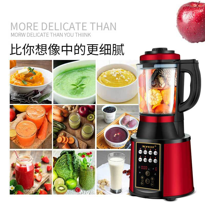 Blender Broken Wall Machine Automatic Heating Multi-function Household Full Nutrition Cooking Juice Mixer  Juicer 5